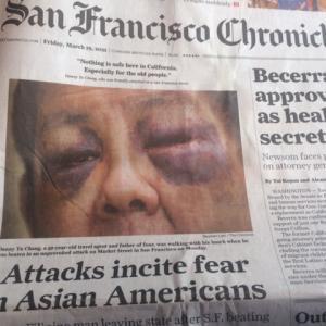 どうするアメリカ在住アジア系住民、セルフ デフェンス用品の紹介。