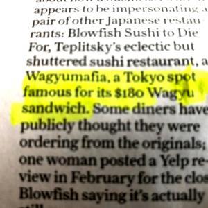 $180ドルの和牛サンドイッチとサンフランシスコ 和牛トラブル。