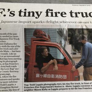 軽トラ消防車がサンフランシスコに登場。