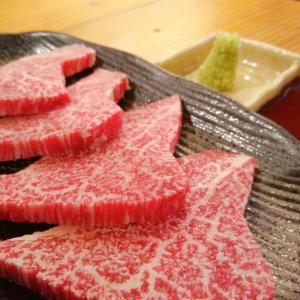 「SANKYU」歴史上のあらゆる皇帝よりうまい肉食ってると思う(´・ω・`)シランガナ