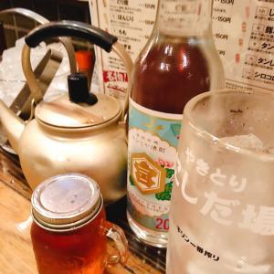 「にしだ場」コスパ良しのお料理に致死量の金宮ボトルセット(`・ω・´)