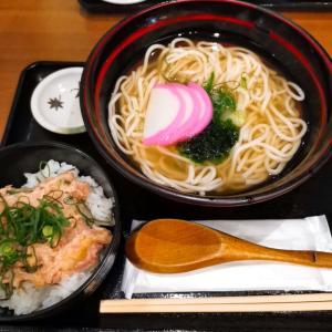 「五島」五島列島のお料理が有楽町交通会館で(`・ω・´)フフフ