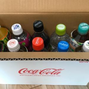 「コカ・コ一ラボトラーズジャパン」社から優待が届きました。