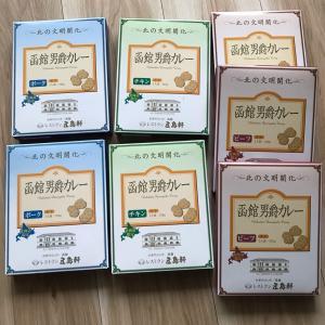 新晃工業の選んだ優待品が到着しました。