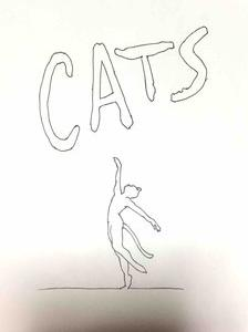 映画CATSを観る