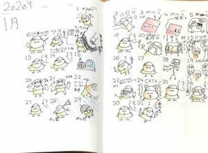 20年1月の日記