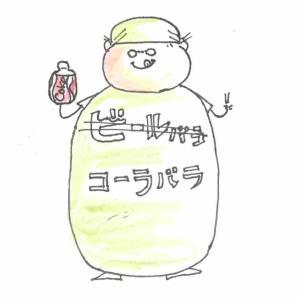コカ・コーラ スーパー300