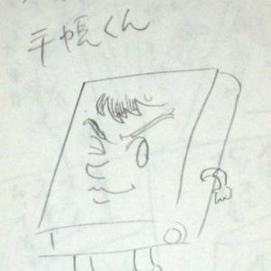 手帳でキャラクター(2014/01/26)