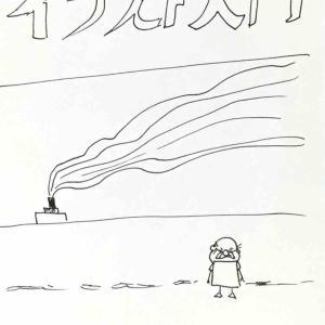 NHK趣味講座 イラスト入門 講師やなせたかし