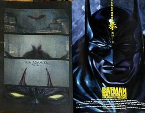 大人の塗り絵 BATMAN