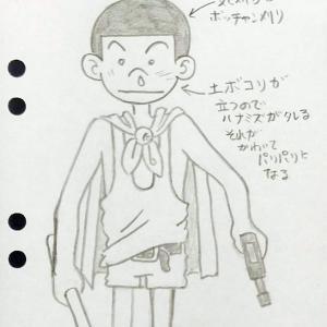 発掘!昭和の子供。