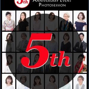 【受付開始】Mphoto STUDIO 5周年記念イベント・ヘアメイク付プロフィール撮影
