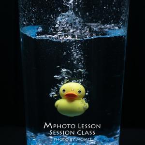 今月のSessionクラスはライティング撮影その1【Splash】