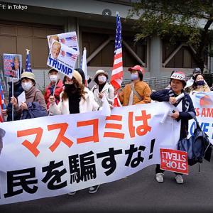 トランプ米大統領再選支持デモ in Tokyo