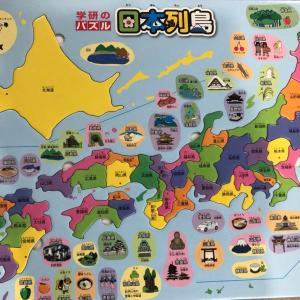 日本列島パズル