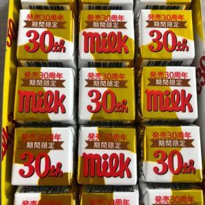 チロルチョコ クリーミーミルク