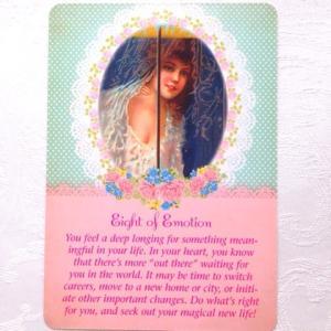 ♡2020年9月24日  天使からのメッセージ♡