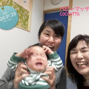 【ベビーマッサージ:春日井市】私の教室では、赤ちゃんたちにはドンドン動いてもらってます♪