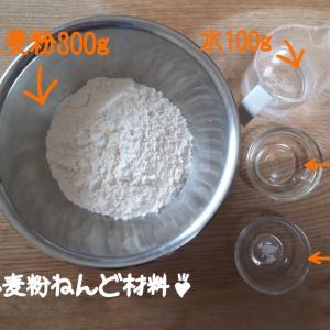 【遊びの紹介】小麦粉ねんどって刺激がいっぱい♪