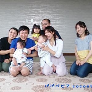 【春日井教室】子供との家族時間が10倍楽しくなる♡パパのお休みが待ち遠しくなるパパベビマ
