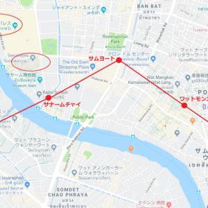 No.1275 ■バンコク旅行記2019 その3 有名寺院巡り(ワット・ポー)