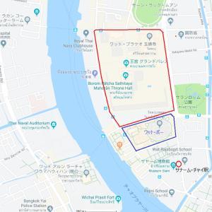 No.1276 ■バンコク旅行記2019 その4 有名寺院巡り(ワット・プラケオ)
