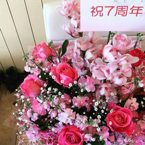 暦の上では立春の今日は7周年記念日♡