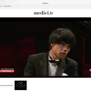 ロンティボー=クレスパン国際コンクール ピアノ部門