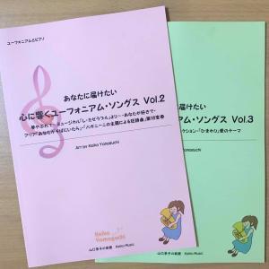 Keiko Music 新刊です♪
