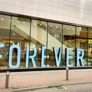 Forever21 完全閉店セール