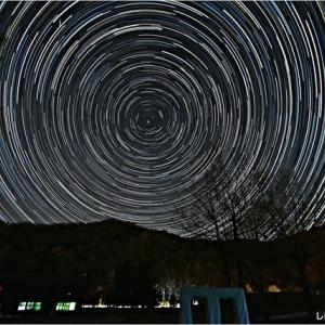 星空に魅せられて・・・アルテピアッツァ美唄。
