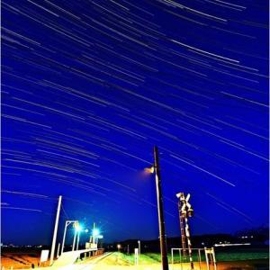 星空に魅せられて・・・南下徳富駅。