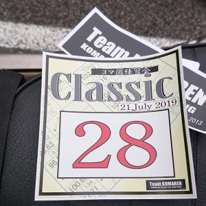 コマ練 Classic(2)〜コマ練 Classic