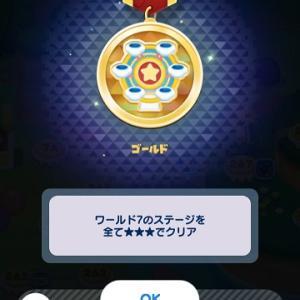 ドクマリ ステージ280まで完全クリア!!