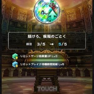 FFRK シリーズラッキー装備召喚 198連!!