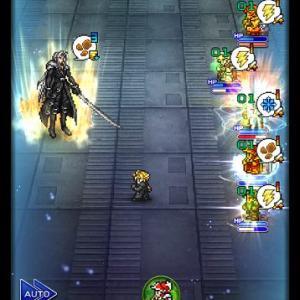 FFRK 冥級 更に英雄欠けし絵画2・3攻略(難易度450)!厳しい戦い!