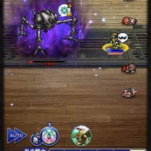 FFRK 極彩 属性兵器 オメガの聖弱点を攻略!復活作戦大成功!
