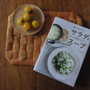 【家にあるもので簡単に】お料理に疲れたとき、手早く一品欲しいときの頼もしいレシピ