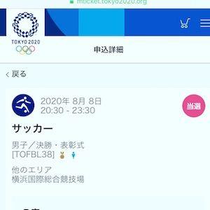 東京オリンピック、まさかの大当たり!?と、マラソンポチレポ第1弾☆人気食材店のお得すぎる限定福袋♪
