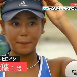坂口佳穂 「マイナビ ジャパンビーチバレーボールツアー2017 第1戦」