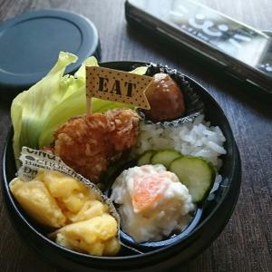 セリアフードコンテナ〜醤油麹ガーリックから揚げ〜さんばんのお弁当と自然流産のお話