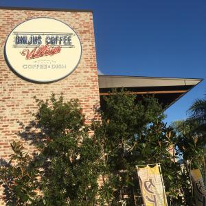 富田林おしゃれカフェ:ONIJUS COFFEE VILLAGE(オニジャスコーヒービレッジ)