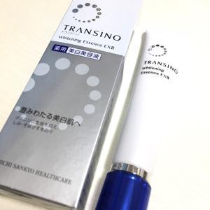 トランシーノ 薬用ホワイトニングエッセンス