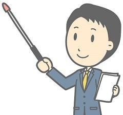 目指せ!宅地建物取引士資格試験合格!③~出題傾向~
