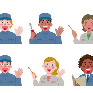 外国人雇用サポート③~外国人技能実習生を受け入れるには監理団体を決めることから!~