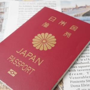 <パスポートがあれば大丈夫?!>