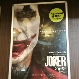 【映画批評】JOKER~人は誰だって