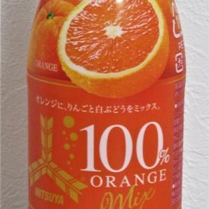 三ツ矢  100%オレンジMix~三ツ矢祭121~オレンジは全てを?