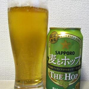 麦とホップ ザ・ホップ~麦酒酔噺その1,185~降格?