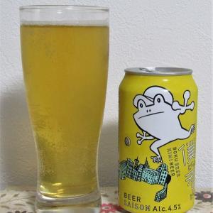 ヤッホーブルーイング 僕ビール君ビール リニューアル2020~麦酒酔噺その1,189~復活?